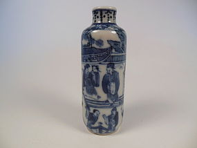Qing Dynasty Blue and White Snuff Bottle