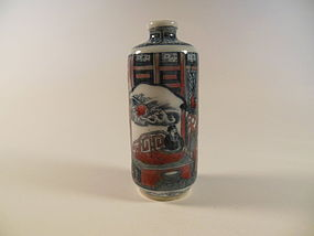 Qing Dynasty Blue and Red under-glaze snuff bottle