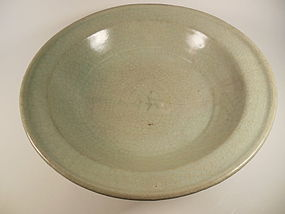 Early Ming Dynasty Green Bowl
