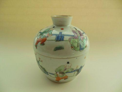 Chinese Famille Rose Rice Bowl, Guangxu period
