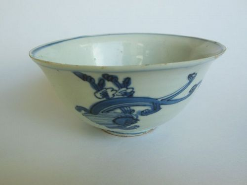 Chinese Ming Dynasty Blue and White Bowl