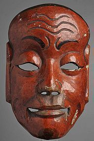 Antique Chinese Nuo Mask