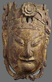 Antique Chinese Protection Mask of General