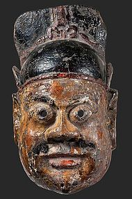 Antique Chinese Nuo Mask of Judge Bao