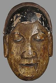Antique Chinese Nuo Mask of Tang Lady