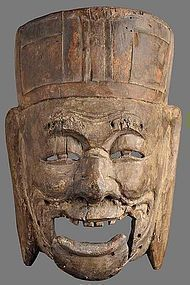 "Antique Chinese ""Bianlian"" Nuo Mask of Tudi Gong"