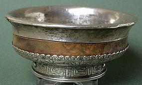 Tibetan Tsampa Bowl