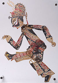Chinese Leather Shadow Puppet