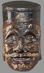 Antique Chinese Nuo Mask of Tudi Gong