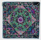 Antique Tribal Embroided Textile