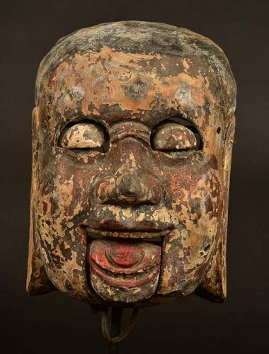 Antique  Nuo Mask of  Heshang