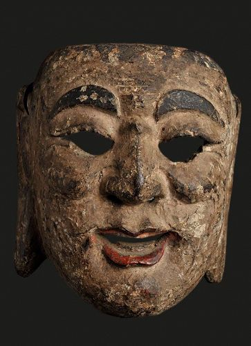 Antique Nuo Mask