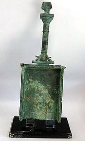A ROMAN BRONZE INCENSE SHOVEL