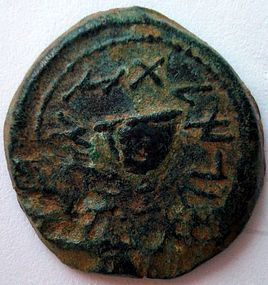 AN EIGHTH SHEKEL FROM THE 1ST JEWISH REVOLT