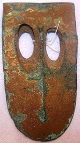 A CANAANITE BRONZE DUCKBILL AXE HEAD