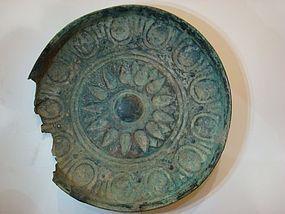 AN EAST GREEK BRONZE PHIALE MESOMPHALOS