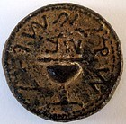 A SILVER SHEKEL OF THE 1ST JEWISH REVOLT