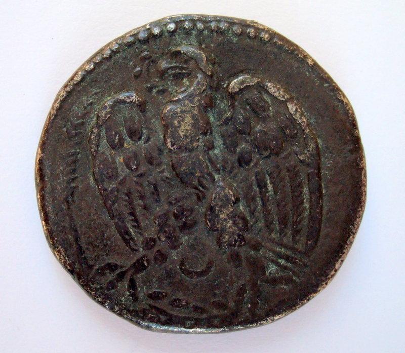 OTHO  TETRADRACHM, SCARCE , ANTIOCH,  69 A.D