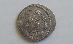 A SILVER DENARIUS (ZUZ) OF THE BAR KOCHBA REVOLT