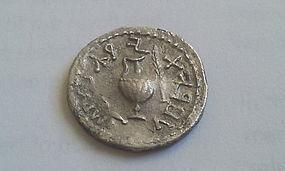 A SILVER DENARIUS (ZUZ) OF THE BAR KOCHBA REVOLT