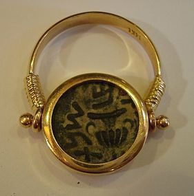A MASADA PRUTAH OF THE FIRST JEWISH REVOLT IN 14K GOLD