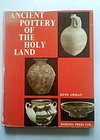 ANCIENT POTTERY OF THE HOLY LAND (RUTH AMIRAN, 1969)