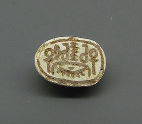 A CANAANITE HYKSOS PERIOD STEATITE SCARAB