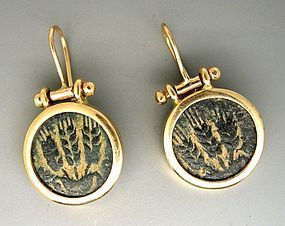 TWO BRONZE PRUTOT OF HEROD AGRIPPA I SET IN 14K GOLD EARRINGS