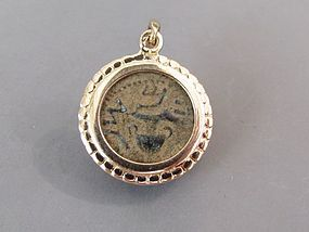 A BRONZE MASADA PRUTAH IN 18K GOLD PENDANT (YEAR TWO)