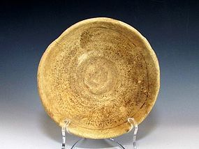 A JEWISH  TERRACOTTA INCANTATION BOWL