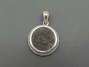 A MASADA PRUTAH OF THE FIRST JEWISH REVOLT IN SILVER PENDANT