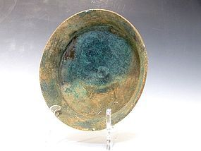 AN IRON AGE BRONZE BOWL
