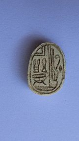 A CANAANITE GLAZED STEATITE SCARAB