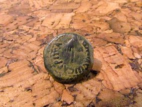 A BRONZE PRUTAH OF KING HEROD AGRIPPA I IN OLIVE WOOD BOX