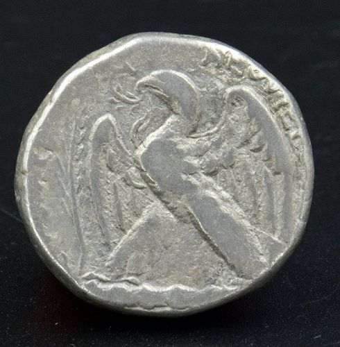 A SILVER TETRADRACHM OF VESPASIAN