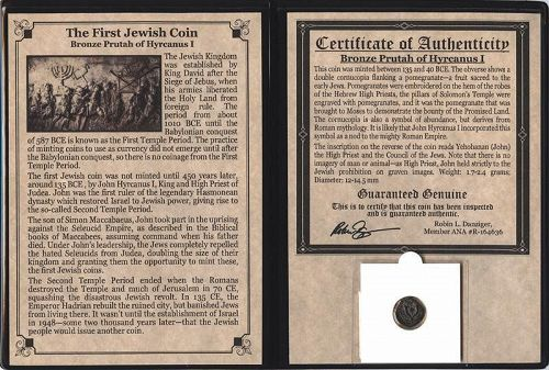 THE FIRST JEWISH COIN: A BRONZE PRUTAH OF HYRCANUS I