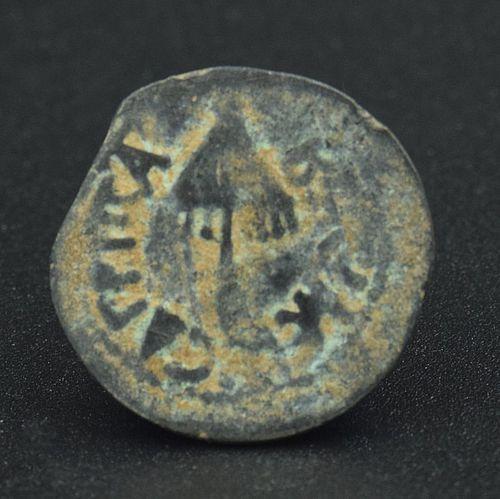 A BRONZE PRUTAH OF KING HEROD AGRIPPA I WITH OLIVE WOOD BOX