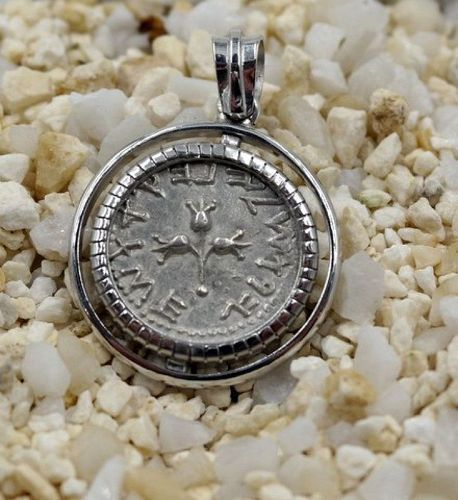 A SHEKEL OF THE FIRST JEWISH REVOLT SET IN 18K WHITE GOLD PENDANT