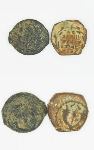 TWO HASMONEAN PRUTOT OF JOHN HYRCANUS I