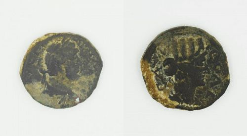A BRONZE COIN OF ANTONINUS PIUS FROM JERUSALEM