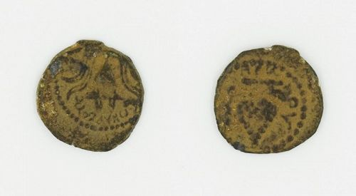 A BRONZE PRUTAH OF HEROD ARCHELAUS