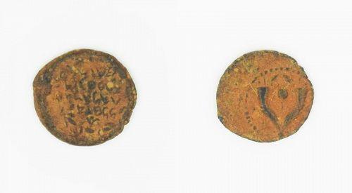 A HASMONEAN BRONZE PRUTAH OF JOHN HYRCANUS I