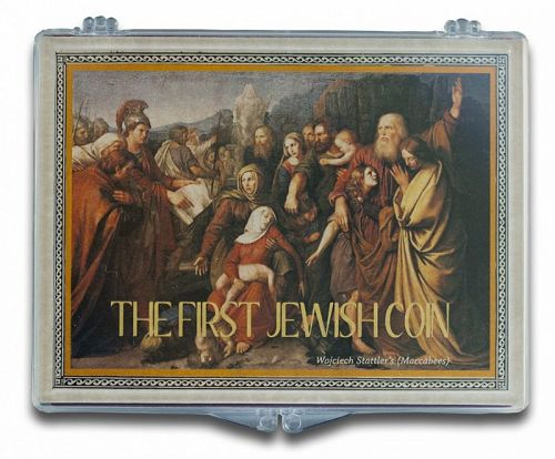 THE FIRST JEWISH COIN: A PRUTAH OF JOHN HYRCANUS I IN CLEAR BOX