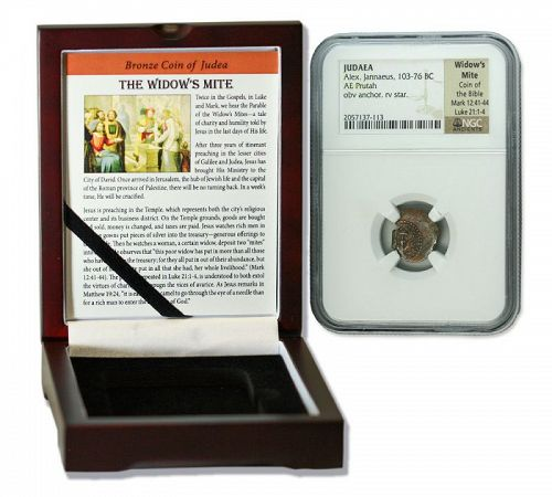 A WIDOW'S MITE ENCAPSULATED COIN WITH DISPLAY BOX (PREMIUM GRADE)