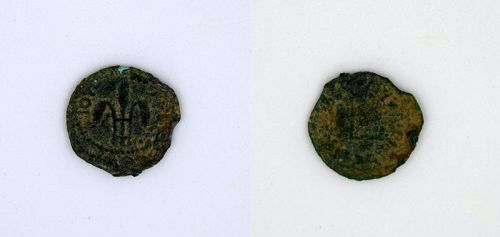 A BRONZE PRUTAH OF PONTIUS PILATE WITH SIMPULUM