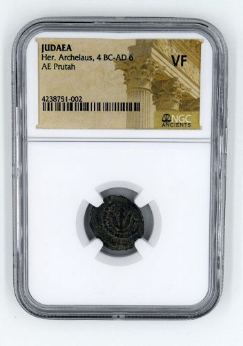 A NGC ENCAPSULATED PRUTAH OF HEROD ARCHELAUS