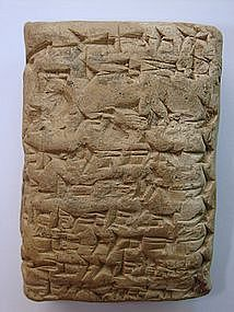 AN OLD BABYLONIAN CUNEIFORM TABLET