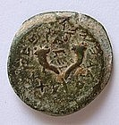 A BRONZE COIN ISSUED UNDER THE LAST MACCABEAN RULER.