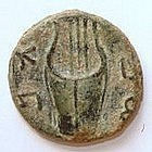 A JEWISH BRONZE COIN FROM THE BAR-KOCHBA REVOLT