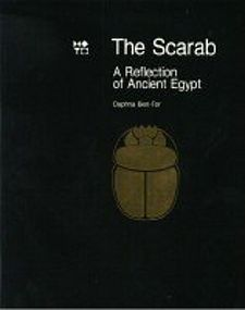 """THE SCARAB: A REFLECTION OF ANCIENT EGYPT"""